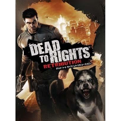 DEAD TO RIGHTS:RETRIBUTION (デット トゥ ライツ レトリビューション) [PS3ソフト]