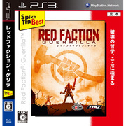 Red Faction: Guerrilla(レッドファクション ゲリラ)(Spike The Best) [PS3ソフト]