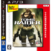 TOMB RAIDER(トゥームレイダー): UNDER WORLD (Spike The Best) [PS3ソフト]