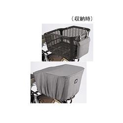 RBC-CM(A462020GR)リヤバスケットカバー [自転車用アクセサリ グレー]