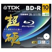 BRV25HCPWB10A [録画用BD-R 追記型 1-4倍速 片面1層 25GB 10枚 インクジェットプリンタ対応 超硬]