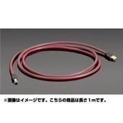 PUSB1 [USBケーブル]