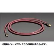PUSB2 [USBケーブル]