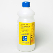 Kodak エクタカラーRA発色現像スターター [1.2L原液]