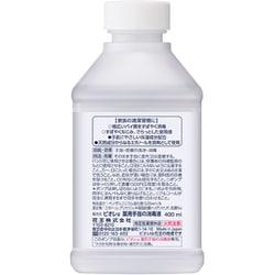 消毒 液 ビオレ