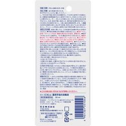 消毒 液 濃度 ビオレ アルコール 花王 製品カタログ ビオレガード 薬用消毒スプレー