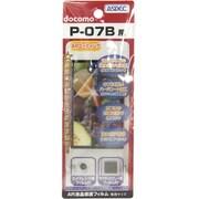AR液晶保護フィルム P-07B [P-07B用液晶フィルム ARコーティングタイプ]