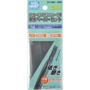 GT-08C [Gツール ポリッシャー2用 耐水ペーパー 粗目]