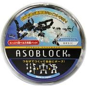 アソブロック 402SベーシックSP [知育ブロック]