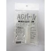 AGパール [スーパーホワイト]