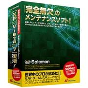Solomon 新発売キャンペーン版 [Windows]
