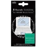 RS-HS221L 電子辞書 シャープブレイン用保護フィルム