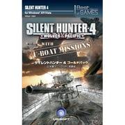 Best Selection of GAMES Silent Hunter 4 Gold Pack 日本語マニュアル付英語版 [Windowsソフト]