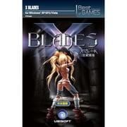 Best Selection of GAMES Xブレード 日本語版 [Windowsソフト]