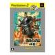 信長の野望 革新 (PlayStation 2 the Best) [PS2ソフト]