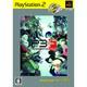 ペルソナ3 フェス (PlayStation 2 the Best) [PS2ソフト]