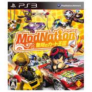 ModNation 無限のカート王国 [PS3ソフト]