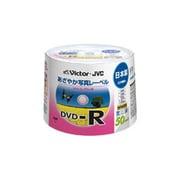 VD-R120E50P [録画用DVD-R 120分 1-16倍速 CPRM対応 50枚 インクジェットプリンター対応]