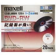 DRW120WPHC.20S [録画用DVD-RW 120分 1-2倍速 CPRM対応 20枚 インクジェットプリンター対応]