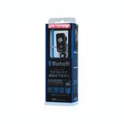 AS-109D [Bluetoothワイヤレスイヤホン 充電用USBケーブル+DC充電器付 ブラック]
