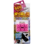 AS-172 ブロックチャージャーiPhone PK [360mAh]