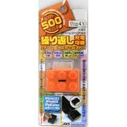 AS-174 ブロックチャージャーiPhone OR [360mAh]