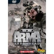 ARMA2 オペレーション アローヘッド 日本語マニュアル付英語版 [Windows]