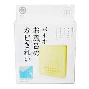 バイオお風呂のカビきれい [お風呂用]