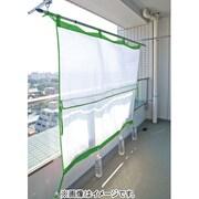 FIN-248 [ベランダカーテン]