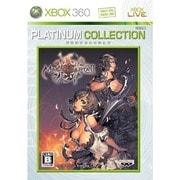 マグナカルタ2 (Xbox 360 プラチナコレクション) [Xbox360ソフト]