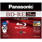 LM-BE25H20N [録画用BD-RE 書換え型 1-2倍速 片面1層 25GB 20枚 インクジェットプリンター対応]