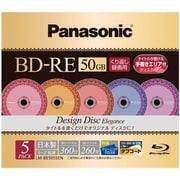 LM-BE50S5EN [録画用BD-RE DL 書換え型 1-2倍速 片面2層 50GB 5枚 デザインディスクシリーズ Elegance (エレガンス)]