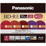 LM-BE50S5RN [録画用BD-RE DL 書換え型 1-2倍速 片面2層 50GB 5枚 デザインディスクシリーズ Grace (グレース)]