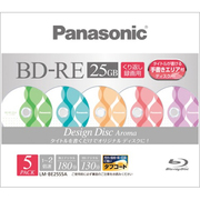 LM-BE25S5A [録画用BD-RE 書換え型 1-2倍速 片面1層 25GB 5枚 デザインディスクシリーズ Aroma (アロマ)]