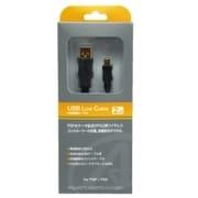 ANS-P002 [PSP/PS3用USBケーブル 2M]