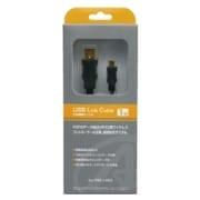 ANS-P011 [PSP/PS3用USBケーブル 1M]