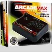 PS3/Xbox360/PC各種用 ジョイスティック アーケード MAX [PS3/Xbox360用]