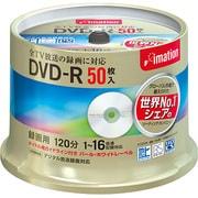 DVDR120BWBC50S [録画用DVD-R 120分 16倍速 CPRM対応 パールホワイトレーベル 50枚]