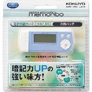 NSDA1T60B 電子単語カード<メモリボ> 自作バージョン