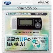 NSDA1T60D 電子単語カード<メモリボ> 自作バージョン
