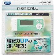 NSDA1T60G 電子単語カード<メモリボ> 自作バージョン