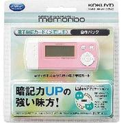 NSDA1T60P 電子単語カード<メモリボ> 自作バージョン