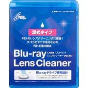 ブルーレイ レンズクリーナー 湿式タイプ [PS3用]
