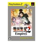 戦国無双2 Empires (PlayStation 2 the Best) [PS2ソフト]