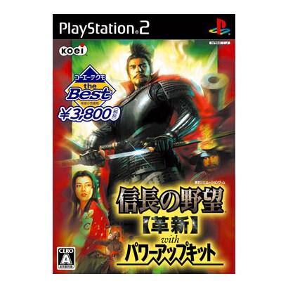 信長の野望・革新 with パワーアップキット (コーエーテクモ the Best) [PS2ソフト]