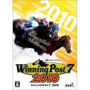 Winning Post 7 2010 [Windowsソフト]