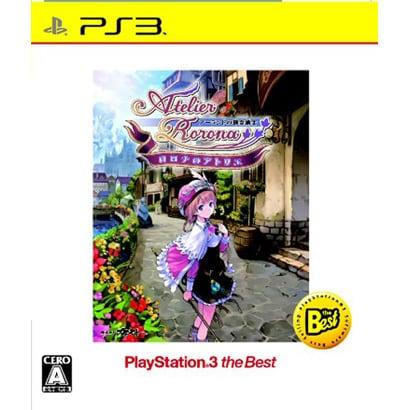 ロロナのアトリエ -アーランドの錬金術師- (PlayStation 3 the Best) [PS3ソフト]