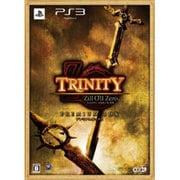 TRINITY Zill O'll Zero(トリニティ ジルオール ゼロ) プレミアムボックス [PS3ソフト]