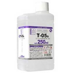 T-05s [エナメル系溶剤 (中) 250mL]
