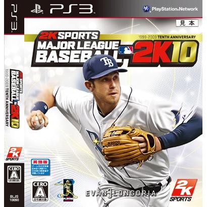 MLB 2K10 [PS3ソフト]